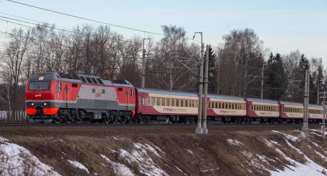 Grand Express