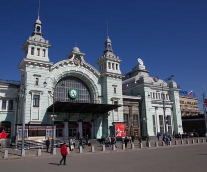 Belorussky station